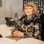 Плюснина Ирина Александровна