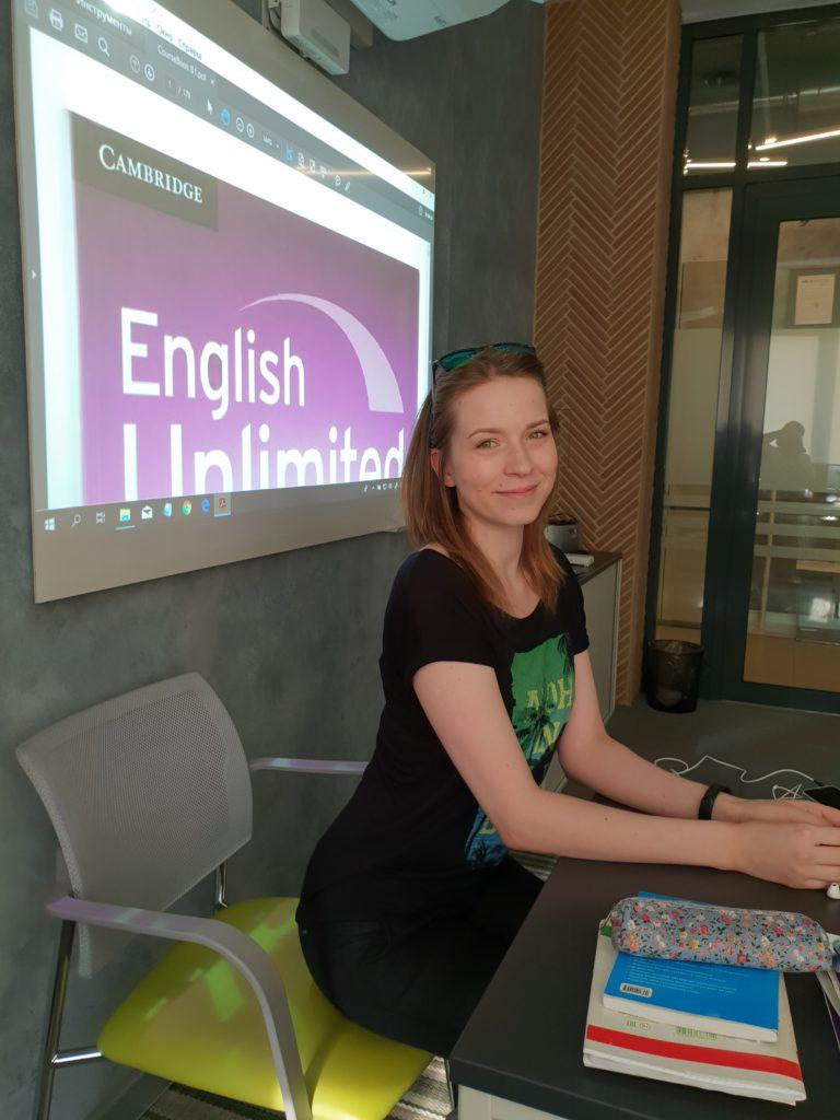 Irina Filatkina